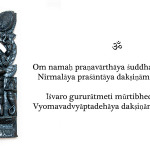 cropped-Shiva_Color_horizontal.jpg